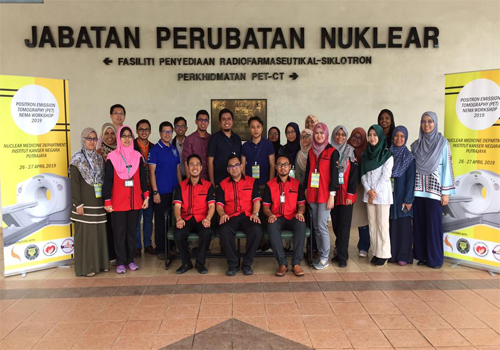 PPDN'S SCIENTIFIC OFFICERS ATTENDING PETCT MEDICAL PHYSICS COMPETENCY COURSE IN NATIONAL CANCER INSTITUTE