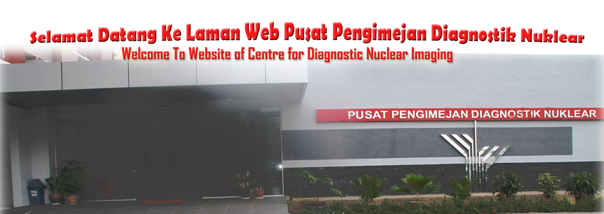 Welcome to Website of Centre For Diagnostic Nuclear Imaging